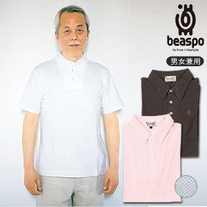 [BS168] ビアスポ/ポロシャツ メンズ レディース 半袖鹿の子シャツ(男女兼用) 綿100%|okayama-styleshop