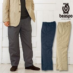 [BS140] ビアスポ/ベンタイルウォームパンツ/メンズ、極薄保温裏地、トラベルパンツ、超高密度コットン|okayama-styleshop