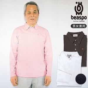 [BS169] ビアスポ/ポロシャツ メンズ レディース 長袖鹿の子シャツ(男女兼用) 綿100%|okayama-styleshop