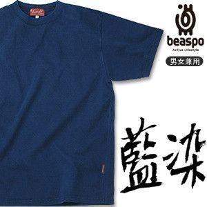 [BS193] ビアスポ/藍染Tシャツ(男女兼用)半袖/天然藍染め、綿100%、ジャパンブルー|okayama-styleshop