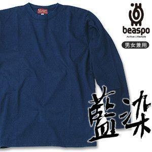 [BS194] ビアスポ/メンズ レディース 藍染ロングTシャツ 天然藍染 綿100%|okayama-styleshop