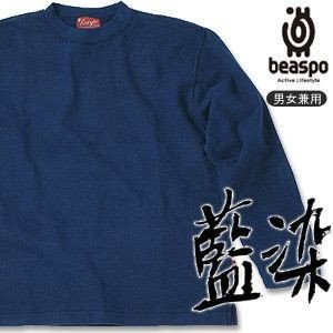 [BS199] ビアスポ/トレーナー メンズ レディース 藍染スウェットシャツ(男女兼用)|okayama-styleshop