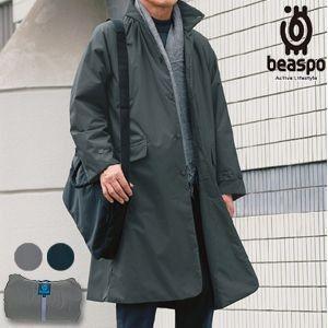 [BS206] ビアスポ/暖軽ロングコート/メンズ軽量防寒ステンカラーコート、トラベルコート、ラグラン、コンパクト収納|okayama-styleshop