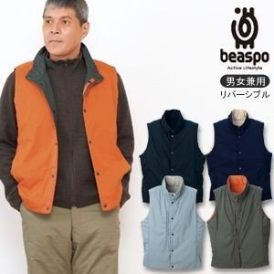 [BS209] ビアスポ/暖軽リバーシブルベスト(男女兼用)/軽量・軽防水・透湿、防寒軽量ベスト(チョッキ)|okayama-styleshop