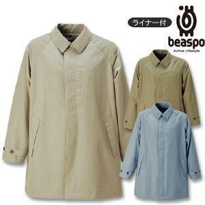 [BS218] ビアスポ/オールシーズントラベルコート(ライナー付)/メンズステンカラーハーフコート、ビジネスコート|okayama-styleshop