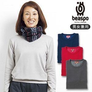 [BS254] ビアスポ/BB.C ミニ裏毛プルオーバー(男女兼用)/キュプラ×綿の上品素材、おしゃれジャージ、部屋着、スポーツ|okayama-styleshop