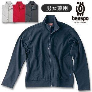 [BS255] ビアスポ/BB.C ミニ裏毛ジップジャケット/男女兼用、キュプラ×綿の上品素材、おしゃれジャージ、スウェット、スポーツ|okayama-styleshop