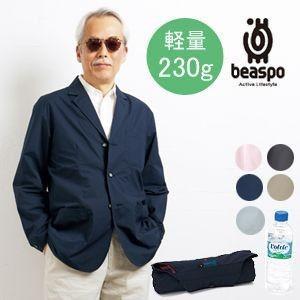 [BS280] ビアスポ/マイクロクォータージャケット メンズトラベルジャケット|okayama-styleshop