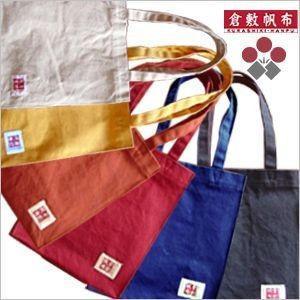 [KH-000400] 倉敷帆布バイストントートバッグ/ トート(小)A4タテ型|okayama-styleshop