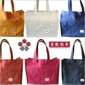 [KH-005100] 倉敷帆布バイストントートバッグ/トート(大)A4ヨコ型|okayama-styleshop
