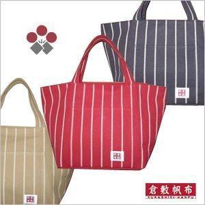 [ST-0144] 倉敷帆布バイストントートバッグ/ストライプ舟型トート(大)|okayama-styleshop