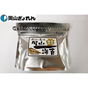 岡山県産 ほんに良い味 岡山のり 味付け海苔 スタンドパック 10袋詰(8切5枚) おにぎり おやつ 瀬戸内産 のり|okayamagyoren
