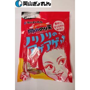 岡山県産 晴れの国から のり天 160g おやつ のりのスナック菓子 瀬戸内海産 okayamagyoren