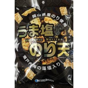 岡山県産 うま塩のり天(うま塩味53g・ぼっけぇ梅味51g・でぇれぇわさび味51g) okayamagyoren