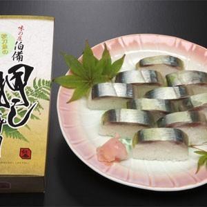さんま寿司|okayamahakubi