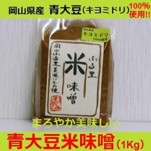 青大豆米味噌