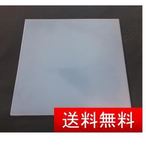 【材質】 シリコンゴム 【色】 半透明