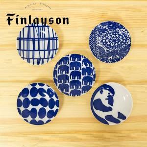 フィンレイソン 染付 豆皿 北欧おしゃれな小皿【Finlayson】小皿/食器/和風 祝い 誕生日 贈り物 退職 結婚 記念 引っ越し ブライダル 夏 2019年|okayulabo