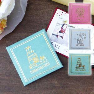 ミニ メッセージブック メッセージカード/お祝いカード/結婚/入学/誕生日/ホワイトデー/ホワイトデー/寄せ書き 北欧 雑貨 プレゼント 贈り物 お返し ギフト おし|okayulabo