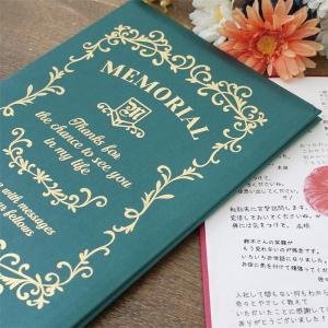 メモリアルメッセージブック ギフト (L) メッセージカード...