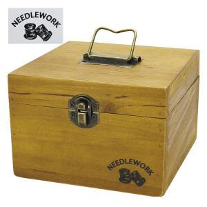 NEEDLEWORK ウッドソーイングボックス(S) 裁縫箱/救急箱/裁縫道具入れ/収納/小物入れ 北欧 雑貨 プレゼント 贈り物 お返し ギフト おしゃれ かわいい プチプラ|okayulabo