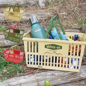 Whiz-at マーケットバスケット(S) プラスチック/収納/ハンドル付き/持ち運び 北欧 雑貨 プレゼント 贈り物 お返し ギフト おしゃれ かわいい プチプラ 父の日 祝 okayulabo