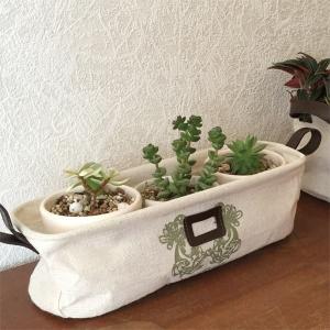 RUBAN ストレージボックス スリム 観葉植物 鉢 ケース...
