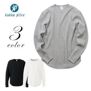 メンズ・レディース ヘビーワッフル 長袖Tシャツ 10.3oz  【KUKKA PILVI】  シンプル 無地 ファッション おしゃれ|okayulabo
