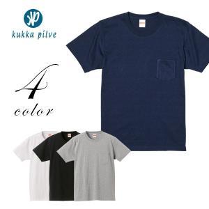 メンズ・レディース ヘヴィーウェイト半袖Tシャツ(ポケット付) 7.1oz  【KUKKA PILVI】  シンプル 無地 ファッション おしゃれ|okayulabo