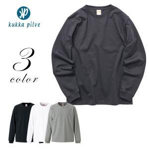 メンズ・レディース ヘヴィーウェイト 長袖Tシャツ 7.1oz  【KUKKA PILVI】  シンプル 無地 ファッション おしゃれ|okayulabo