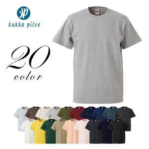 メンズ・レディース ハイクオリティー 半袖Tシャツ 5.6oz  【KUKKA PILVI】  シンプル 無地 ファッション おしゃれ|okayulabo