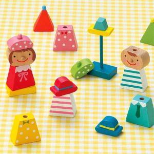 キンダーシュピール ハッピーセット Boy&Girl 玩具/おもちゃ/オモチャ/木製/子供/キッズ/子ども/男の子/女の子 北欧 雑貨 プレゼント 贈り物 お返し ギフト お|okayulabo