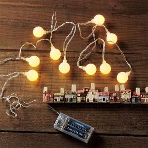 レス イヴェール LED 10球 フロストボールライト インテリア/パーティ/電飾 北欧 雑貨 プレゼント 贈り物 お返し ギフト おしゃれ かわいい プチプラ 祝い 誕生|okayulabo
