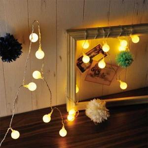 レス イヴェール LED 20球 フロストボールライト インテリア/パーティ/電飾 北欧 雑貨 プレゼント 贈り物 お返し ギフト おしゃれ かわいい プチプラ 祝い 誕生|okayulabo