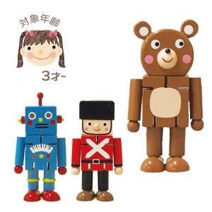 キンダーシュピール 木製ロボット 玩具/おもちゃ/オモチャ/木製/子供/キッズ/子ども/男の子/女の子 北欧 雑貨 プレゼント 贈り物 お返し ギフト おしゃれ かわい|okayulabo