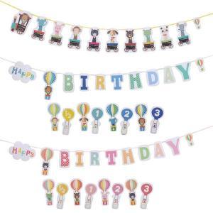 バースフェテ ガーランドセット インテリア/パーティ/飾り 北欧 雑貨 プレゼント 贈り物 お返し ギフト おしゃれ かわいい プチプラ 祝い 誕生日 贈り物 退職 結|okayulabo
