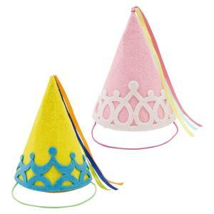 タルカパーティー コーンハット インテリア/パーティ/帽子/お誕生日 北欧 雑貨 プレゼント 贈り物 お返し ギフト おしゃれ かわいい プチプラ 祝い 誕生日 贈り|okayulabo