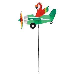 ウィンドミル エアプレーン オウム かざぐるま/インテリア/おもちゃ/玩具/子供/男の子/女の子 北欧 雑貨 プレゼント 贈り物 お返し ギフト おしゃれ かわいい プ|okayulabo