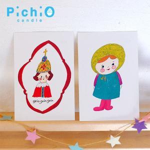 ピチオキャンドル ポストカード 【pichio candle】ポストカード/イラスト/絵画/はがき 祝い 誕生日 贈り物 退職 結婚 記念 引っ越し ブライダル 夏 2019年|okayulabo