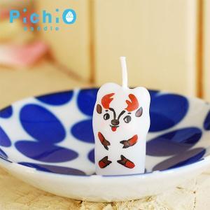 ピチオキャンドル トナカイ キャンドル 北欧おしゃれ&かわいいキャンドル【pichio candle】ライト/キャラクター/置物/ろうそく/オブジェ/日本製/ 祝い 誕生日 okayulabo