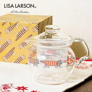 リサラーソン チャミエルVフィルター茶こし付ポット 490ml 北欧おしゃれ&かわいいティーポット【LISA LARSON】紅茶/お茶/ガラス/軽量/ティーポッド 祝い 誕|okayulabo