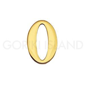 ゴーリキアイランド 真鍮 切り文字 ブラスレター 30mm【O 大文字】820115|okazaki-seizai