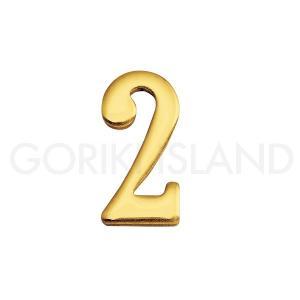 ゴーリキアイランド 真鍮 切り文字 ブラスナンバー 30mm【2 数字】820132|okazaki-seizai