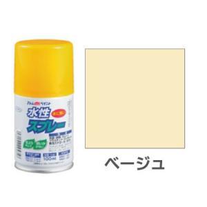 水性スプレー 100ml ベージュ okazaki-seizai