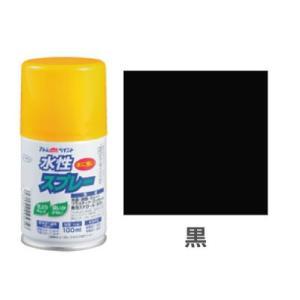 水性スプレー 100ml 黒 okazaki-seizai