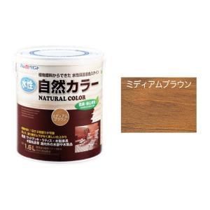 水性アトム自然カラー ミディアムブラウン 1.6L okazaki-seizai