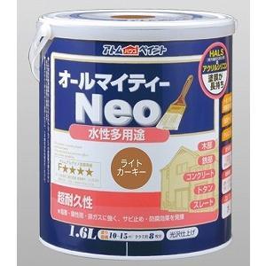 アトムハウスペイント オールマイティーネオ 1.6L ライトカーキー okazaki-seizai