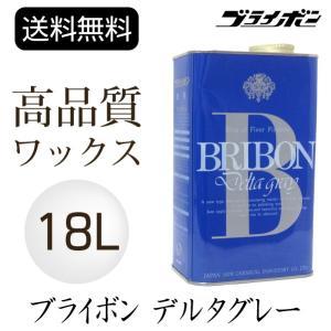 ブライボン デルタグレー 18L|okazaki-seizai
