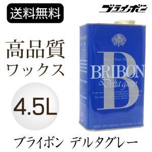 ブライボン デルタグレー 4.5L|okazaki-seizai