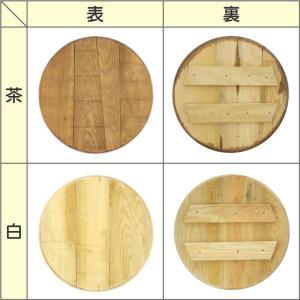 【木樽】コーヒー樽 中用フタ インテリア/たる/ごみ箱/傘立て/おしゃれ|okazaki-seizai